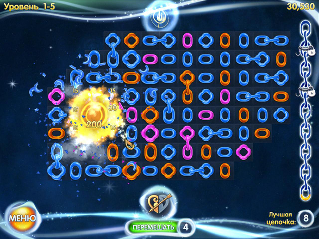 chainz galaxy screenshot1 Цепочки. Галактика