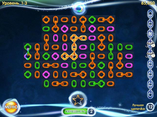 chainz galaxy screenshot2 Цепочки. Галактика