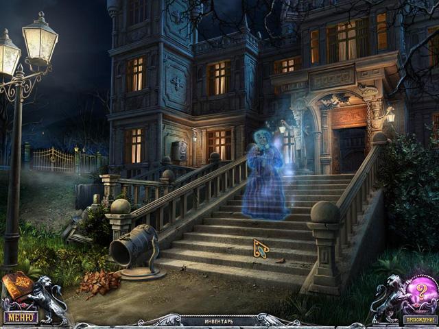 house of1000 doors family secret collectors edition screenshot1 Дом 1000 дверей. Семейные тайны. Коллекционное издание