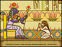 egypt mystery of five gods screenshot small4 Египет. Тайна пяти богов
