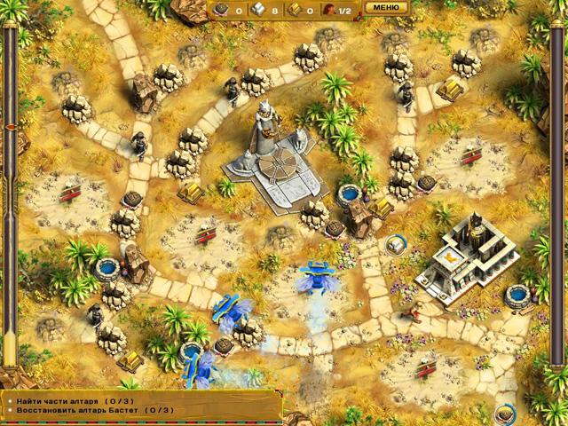 egypt mystery of five gods screenshot0 Египет. Тайна пяти богов