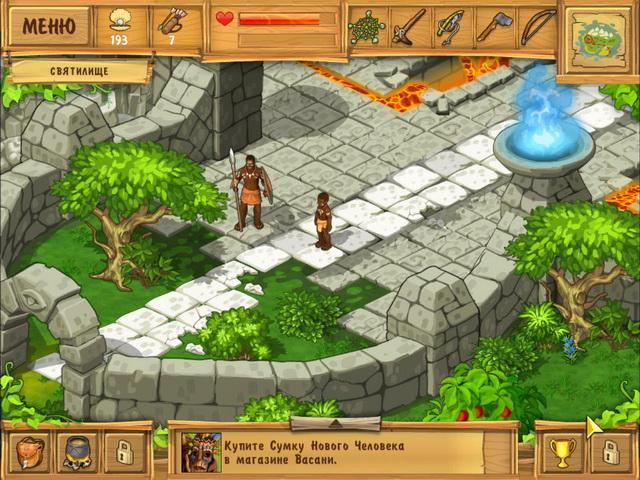 the island castaway 2 screenshot0 Остров. Затерянные в океане 2