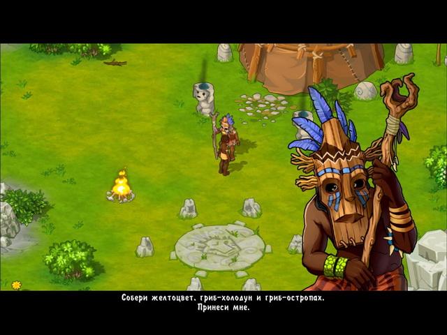 the island castaway 2 screenshot1 Остров. Затерянные в океане 2