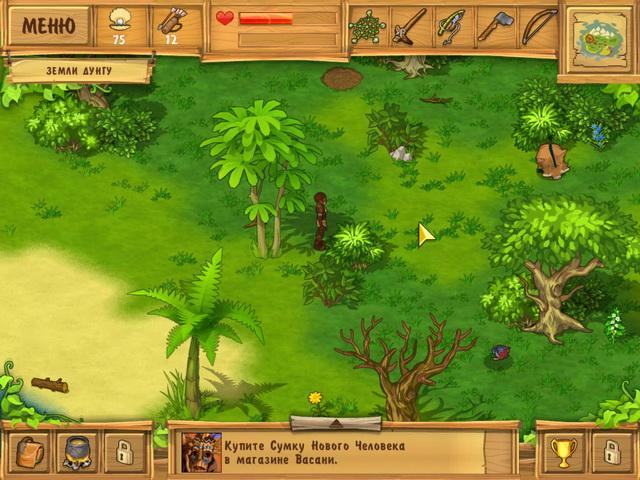 the island castaway 2 screenshot6 Остров. Затерянные в океане 2