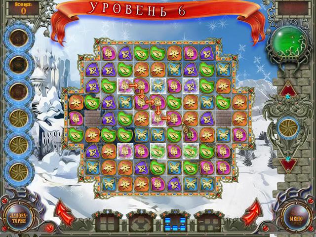 frozen kingdom screenshot0 Снежное царство