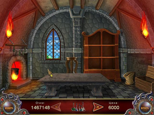 frozen kingdom screenshot1 Снежное царство