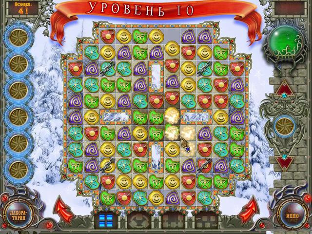 frozen kingdom screenshot2 Снежное царство