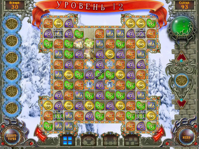 frozen kingdom screenshot3 Снежное царство