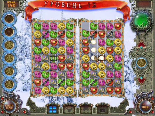 frozen kingdom screenshot4 Снежное царство