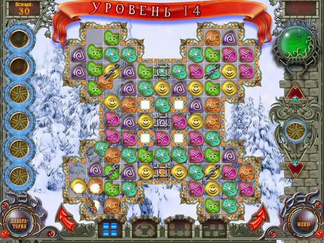 frozen kingdom screenshot5 Снежное царство