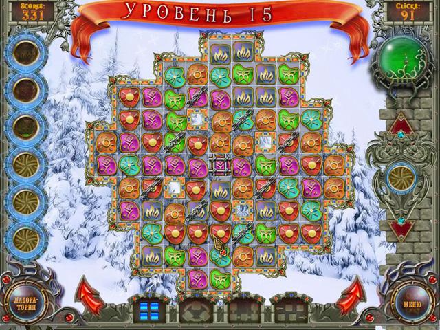 frozen kingdom screenshot6 Снежное царство