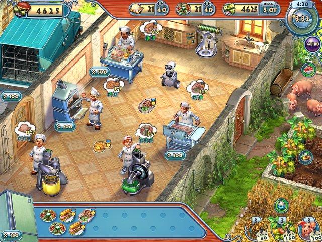 farm to fork collectors edition screenshot3 С грядки на стол. Коллекционное издание