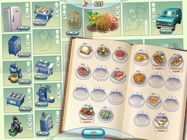 farm to fork collectors edition screenshot5 С грядки на стол. Коллекционное издание