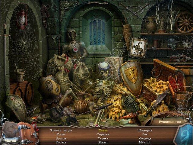 9 the dark side collectors edition screenshot1 9.Темная сторона. Коллекционное издание