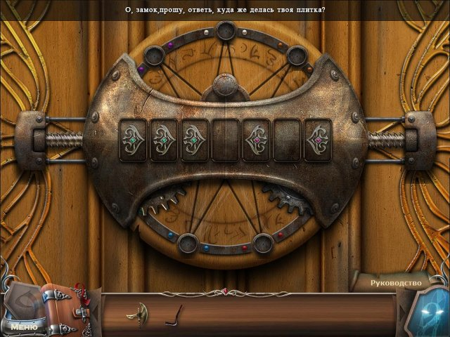 9 the dark side collectors edition screenshot2 9.Темная сторона. Коллекционное издание