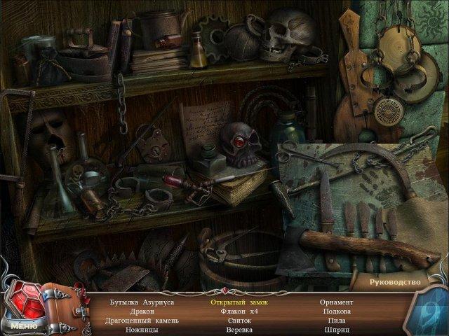 9 the dark side collectors edition screenshot3 9.Темная сторона. Коллекционное издание