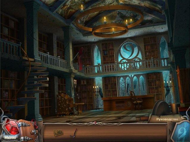 9 the dark side collectors edition screenshot5 9.Темная сторона. Коллекционное издание