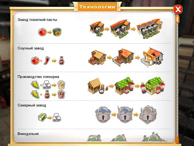 tv farm 2 screenshot5 ТВ Ферма 2