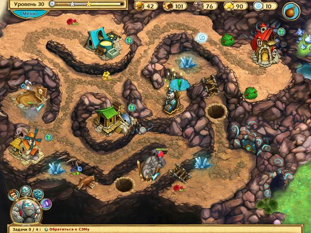 the beardless wizard screenshot1 Юный чародей