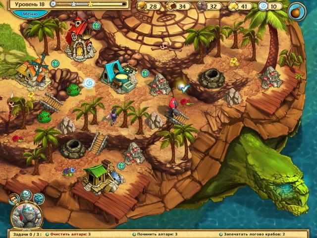 the beardless wizard screenshot4 Юный чародей