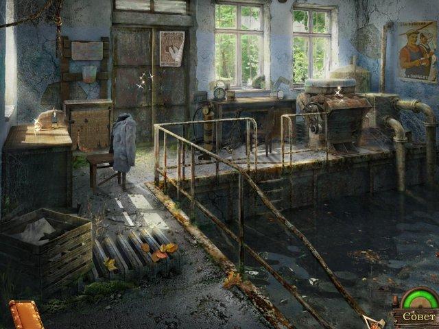 secret bunker ussr screenshot1 Секретный бункер СССР. Легенда о сумасшедшем профессоре
