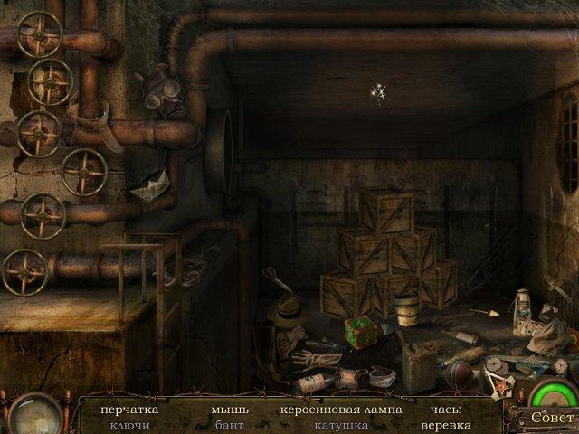 secret bunker ussr screenshot4 Секретный бункер СССР. Легенда о сумасшедшем профессоре