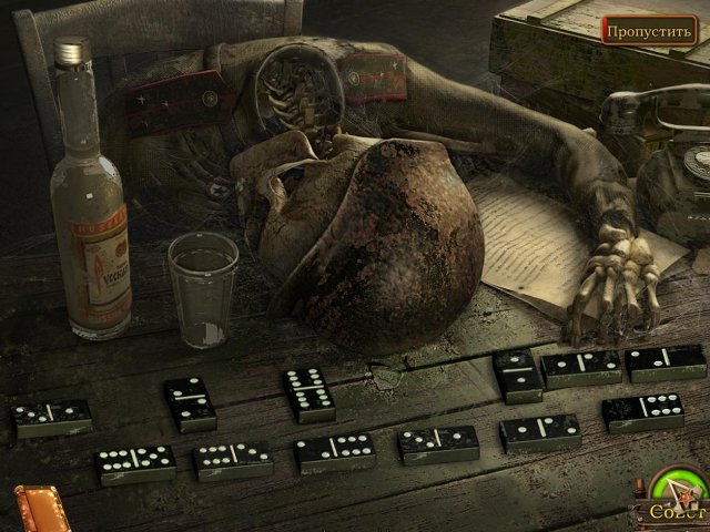 secret bunker ussr screenshot6 Секретный бункер СССР. Легенда о сумасшедшем профессоре