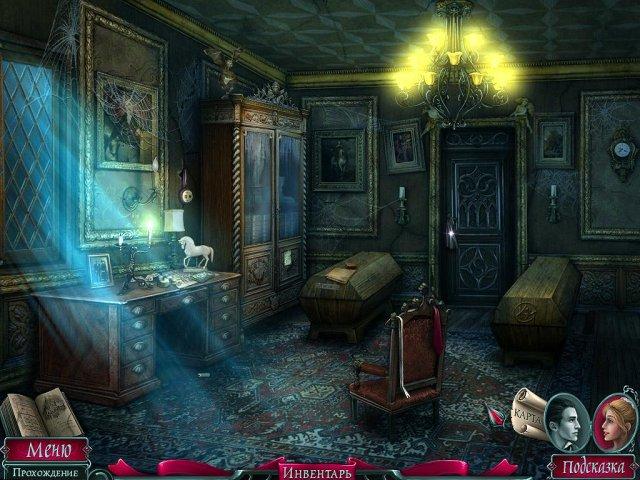dark romance vampire in love collectors edition screenshot0 Мрачная история. Влюбленный вампир. Коллекционное издание