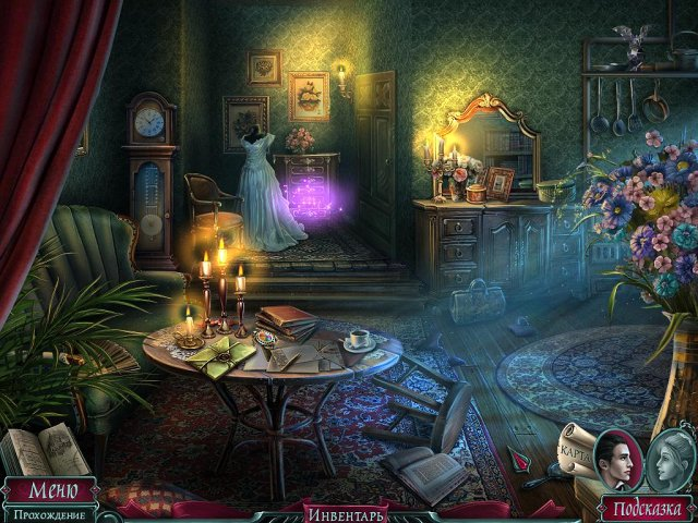 dark romance vampire in love collectors edition screenshot3 Мрачная история. Влюбленный вампир. Коллекционное издание