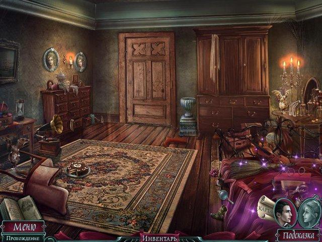dark romance vampire in love collectors edition screenshot5 Мрачная история. Влюбленный вампир. Коллекционное издание