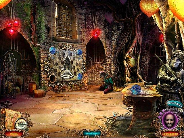 unfinished tales illicit love collectors edition screenshot1 Неоконченные сказки. Запретная любовь. Коллекционное издание
