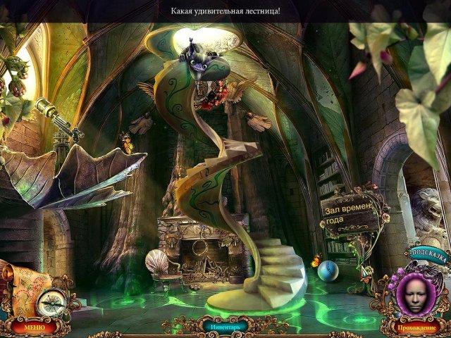unfinished tales illicit love collectors edition screenshot2 Неоконченные сказки. Запретная любовь. Коллекционное издание