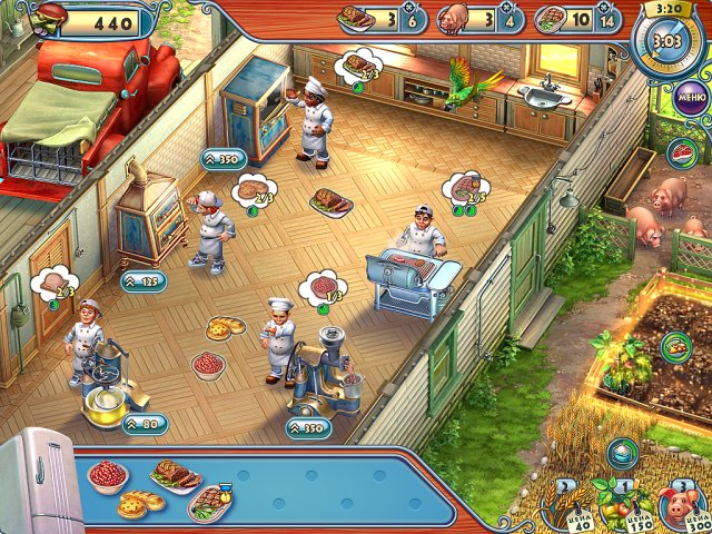 farm to fork screenshot2 С грядки на стол