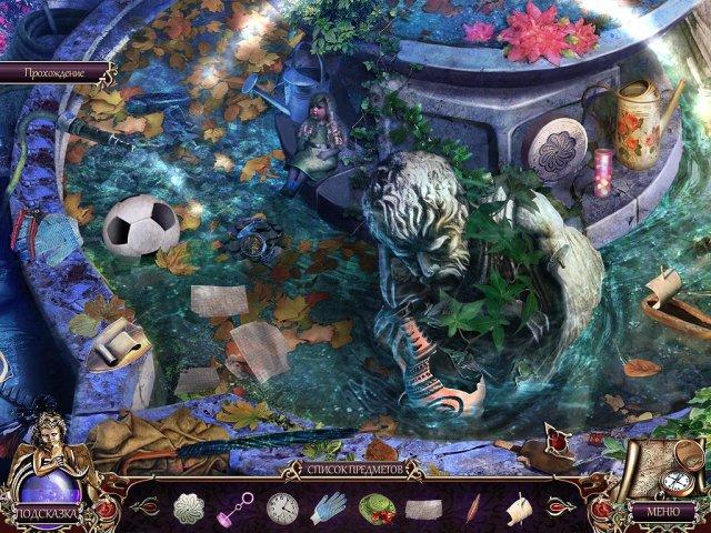 death pages ghost library collectors edition screenshot1 Бессмертные страницы. Таинственная библиотека. Коллекционное издание