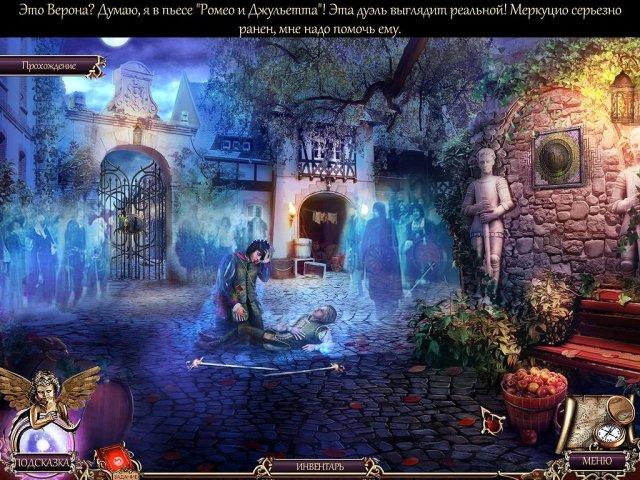 death pages ghost library collectors edition screenshot2 Бессмертные страницы. Таинственная библиотека. Коллекционное издание
