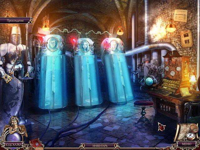 death pages ghost library collectors edition screenshot5 Бессмертные страницы. Таинственная библиотека. Коллекционное издание
