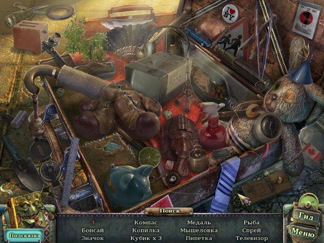 calavera day of the dead collectors edition screenshot0 Calavera.День мертвых. Коллекционное издание