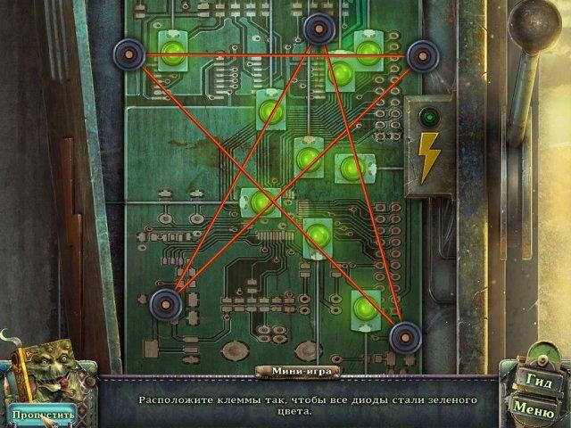 calavera day of the dead collectors edition screenshot1 Calavera.День мертвых. Коллекционное издание