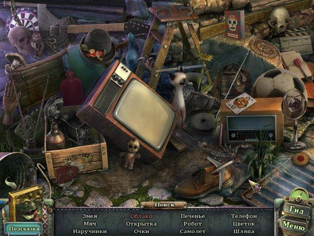 calavera day of the dead collectors edition screenshot4 Calavera.День мертвых. Коллекционное издание