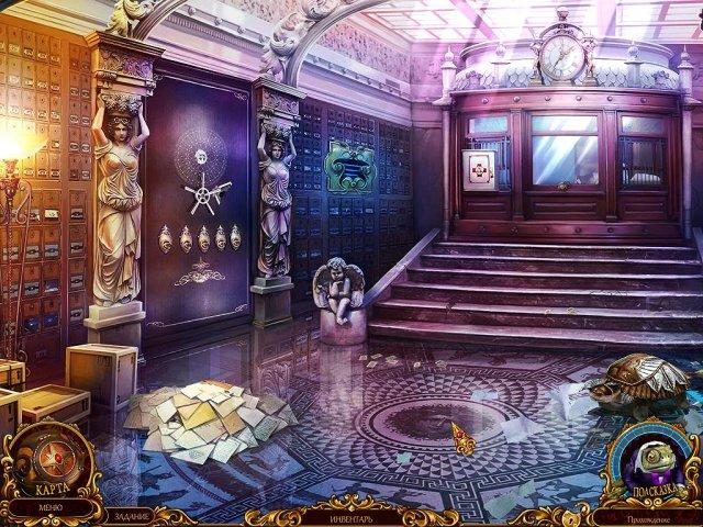 mystery trackers silent hollow collectors edition screenshot1 Детективный клуб. Тихая лощина. Коллекционное издание