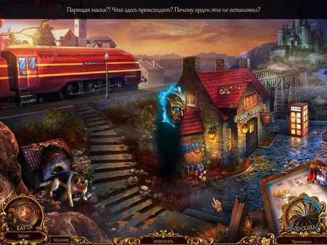 mystery trackers silent hollow collectors edition screenshot2 Детективный клуб. Тихая лощина. Коллекционное издание