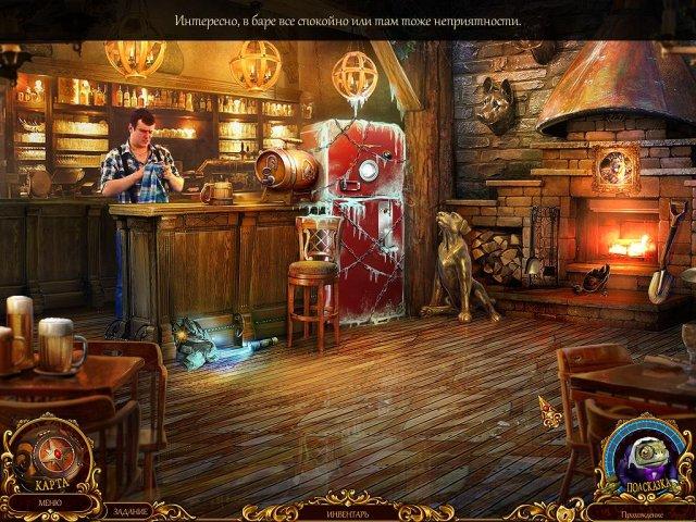 mystery trackers silent hollow collectors edition screenshot3 Детективный клуб. Тихая лощина. Коллекционное издание