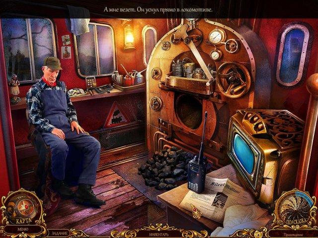 mystery trackers silent hollow collectors edition screenshot5 Детективный клуб. Тихая лощина. Коллекционное издание