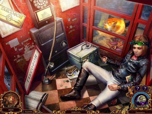 mystery trackers silent hollow collectors edition screenshot6 Детективный клуб. Тихая лощина. Коллекционное издание