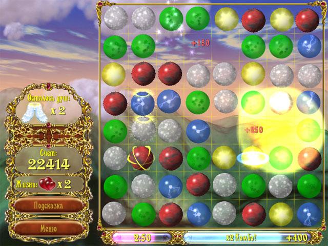 sky bubbles screenshot0 Волшебные пузыри (СКИДКА 50%)