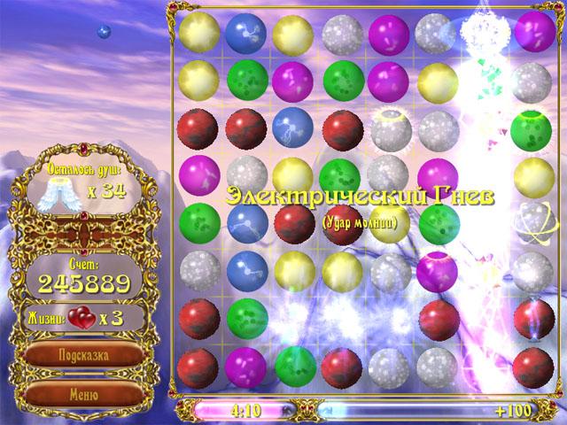 sky bubbles screenshot2 Волшебные пузыри (СКИДКА 50%)