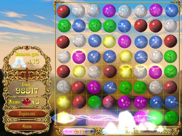 sky bubbles screenshot3 Волшебные пузыри (СКИДКА 50%)