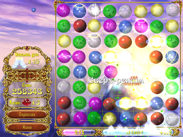 sky bubbles screenshot4 Волшебные пузыри (СКИДКА 50%)
