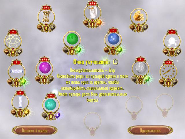 sky bubbles screenshot6 Волшебные пузыри (СКИДКА 50%)