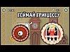 pyro jump screenshot small5 Огонек Прыг скок